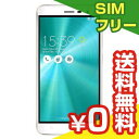 SIMフリー ASUS ZenFone3 5.2 Dual SIM ZE520KL-WH32S3RT White 【32GB 楽天版 SIMフリー】[中古Aランク]【当社1ヶ月間保証】 スマホ 中古 本体 送料無料【中古】 【 中古スマホとタブレット販売のイオシス 】