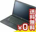 中古パソコン Windows7 VersaPro VK23EA-C VK23EANTFHLC 中古ノートパソコン Celeron 15.6インチ 送料無料 当社3ヶ月間保証 A4 【 中古スマホとタブレット販売のイオシス 】