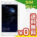 SIMフリー 未使用 Huawei P10 lite WAS-LX2J (HWU32) Pearl White【UQモバイル版 SIMフリー】【当社6ヶ月保証】...