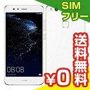 SIMフリー 未使用 Huawei P10 lite WAS-LX2J Pearl White【国内版 SIMフリー】【当社6ヶ月保証】 スマホ 中古 本体 送料無料【中古】 【 中古スマホとタブレット販売のイオシス 】