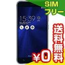 SIMフリー ASUS ZenFone3 5.5 Dual SIM ZE552KL Sapphire Black 【64GB 海外版 SIMフリー】[中古Bランク]【当社1ヶ月間保証】 スマホ 中古 本体 送料無料【中古】 【 中古スマホとタブレット販売のイオシス 】