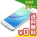 SIMフリー Huawei nova CAN-L12 Mystic Silver【国内版 SIMフリー】[中古Aランク]【当社1ヶ月間保証】 スマホ 中古 本体 送料無料【中古】 【 中古スマホとタブレット販売のイオシス 】