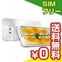 SIMフリー ASUS ZenFone3 5.5 Dual SIM ZE552KL-1B008TW White 【64GB 海外版 SIMフリー】[中古Aランク]【当社1ヶ月間保証】 スマホ 中古 本体 送料無料【中古】 【 中古スマホとタブレット販売のイオシス 】