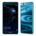 SIMフリー Huawei P10 lite WAS-LX2J (HWU32) Sapphire Blue【UQモバイル版 SIMフリー】[中古Aランク]【当社1ヶ月間保証】 スマホ 中古 本体 送料無料【中古】 【 中古スマホとタブレット販売のイオシス 】