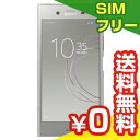 SIMフリー 未使用 Sony Xperia XZ1 Dual G8342 [Warm Silver 64GB 海外版 SIMフリー]【当社6ヶ月保証】 スマホ 中古 本体 送料無料【中..