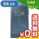 SIMフリー 未使用 Sony Xperia XZ1 Dual G8342 [Moonlit Blue 64GB 海外版 SIMフリー]【当社6ヶ月保証】 スマホ 中古 本体 送料無料【中古】 【 中古スマホとタブレット販売のイオシス 】