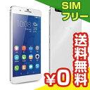 SIMフリー Huawei honor6 plus 32GB (PE-TL10) [White 楽天版 SIMフリー][中古Bランク]【当社1ヶ月間保証】 スマホ 中古 本体 送料無料【中古】 【 中古スマホとタブレット販売のイオシス 】