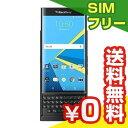 SIMフリー BlackBerry PRIV STV100-3 (RHL210LW) 32GB Black【香港版 SIMフリー】 中古Bランク 【当社1ヶ月間保証】 スマホ 中古 本体 送料無料【中古】 【 中古スマホとタブレット販売のイオシス 】