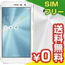SIMフリー ASUS ZenFone3 5.5 Dual SIM ZE552KL Moonlight White 【64GB 国内版 SIMフリー】[中古Aランク]【当社1ヶ月間保証】 スマホ 中古 本体 送料無料【中古】 【 中古スマホとタブレット販売のイオシス 】