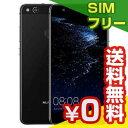SIMフリー Huawei P10 lite WAS-LX2J Midnight Black【国内版 SIMフリー】[中古Bランク]【当社1ヶ月間保証】 スマホ 中古 本体 送料無料【中古】 【 中古スマホとタブレット販売のイオシス 】