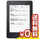 【第8世代】Kindle 4GB Black(キャンペーン情報付き)[中古Cランク]【当社1ヶ月間保証】 タブレット 中古 本体 送料無料【中古】 【 中古スマホとタブレット販売のイオシス 】