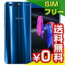 SIMフリー 未使用 Huawei Honor9 STF-L09 Sapphire Blue 【国内版 SIMフリー】【当社6ヶ月保証】 スマホ 中古 本体 送...