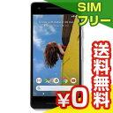 SIMフリー 未使用 Google Pixel2 G011A [Clearly White 128GB 海外版 SIMフリー]【当社6ヶ月保証】 スマホ 中古 ...