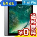 未使用 【第2世代】iPad Pro 12.9インチ Wi-Fi MQDA2J/A 64GB スペースグレイ【当社6ヶ月保証】 タブレット 中古 本体 送料無料【中古】 【 中古スマホとタブレット販売のイオシス 】