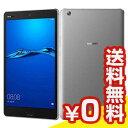 SIMフリー Huawei MediaPad M3 Lite 8 LTEモデル (CPN-L09) Space Gray 【国内版】[中古Aランク]【当社3ヶ月間保証】 タブレット 中古 本体 送料無料【中古】 【 中古スマホとタブレット販売のイオシス 】