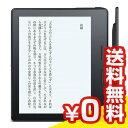 【第8世代】Kindle Oasis Wi-Fi [中古Bランク]【当社1ヶ月間保証】 タブレット 中古 本体 送料無料【中古】 【 中古スマホとタブレット販売のイオシス 】