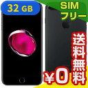 SIMフリー iPhone7 Plus A1785 (MNR92J/A) 32GB ブラック 【国内版 SIMフリー】[中古Bランク]【当社1ヶ月間保証】 スマホ 中古 本体 送料無料【中古】 【 中古スマホとタブレット販売のイオシス 】