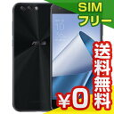 SIMフリー ASUS Zenfone4 Dual-SIM ZE554KL-BK64S6 64GB RAM6GB Midnight Black【国内版SIMフリー】[中古Aランク]【当社1ヶ月間保証】 スマホ 中古 本体 送料無料【中古】 【 中古スマホとタブレット販売のイオシス 】