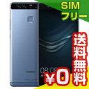 SIMフリー Huawei P9 EVA-L09 Blue (Huawei Vision Edition) 【国内版 SIMフリー】[中古Bランク]【当社1ヶ月間保証】 スマホ 中古 本体 送料無料【中古】 【 中古スマホとタブレット販売のイオシス 】