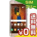 SIMフリー Huawei Mate 9 PRO LON-L29 Gold【海外版SIMフリー】[中古Bランク]【当社1ヶ月間保証】 スマホ 中古 本体 送料無料【中古】 【 中古スマホとタブレット販売のイオシス 】