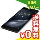 SIMフリー ASUS ZenFone AR ZS571KL-BK64S6 64GB Black 【国内版 SIMフリー】[中古Aランク]【当社1ヶ月間保証】 スマホ 中古 本体 送料無料【中古】 【 中古スマホとタブレット販売のイオシス 】