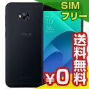 SIMフリー ASUS Zenfone4 Selfie Pro Dual-SIM ZD552KL-BK64S4 64GB ブラック 【国内版 SIMフリー】[中古Bランク]【当社1ヶ月間保証】 スマホ 中古 本体 送料無料【中古】 【 中古スマホとタブレット販売のイオシス 】