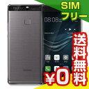 SIMフリー Huawei P9 Plus VIE-L09 Quartz Grey 【韓国版SIMフリー】[中古Bランク]【当社1ヶ月間保証】 スマホ 中古 本体 送料無料【中古】 【 中古スマホとタブレット販売のイオシス 】