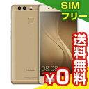 SIMフリー Huawei P9 Plus VIE-L09 Haze Gold 【韓国版SIMフリー】[中古Aランク]【当社1ヶ月間保証】 スマホ 中古 本体 送料無料【中古】 【 中古スマホとタブレット販売のイオシス 】