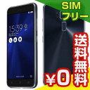 SIMフリー ASUS ZenFone3 5.2 Dual SIM ZE520KL Sapphire Black 【32GB 海外版 SIMフリー】[中古Bランク]【当社1ヶ月間保証】 スマホ 中古 本体 送料無料【中古】 【 中古スマホとタブレット販売のイオシス 】