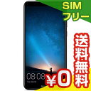 SIMフリー Huawei Mate 10 Lite RNE-L22 Graphite Black【国内版SIMフリー】[中古Aランク]【当社1ヶ月間保証】 スマホ 中古 本体 送料無料【中古】 【 中古スマホとタブレット販売のイオシス 】