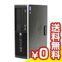 中古パソコン Windows7 HP Compaq 8200...