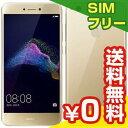 SIMフリー Huawei nova lite PRA-LX2 Gold【楽天版 SIMフリー】[中古Aランク]【当社1ヶ月間保証】 スマホ 中古 本体 送料無料【中古】 【 中古スマホとタブレット販売のイオシス 】