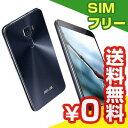 SIMフリー ASUS ZenFone3 5.5 Dual SIM ZE552KL Sapphire Black 【64GB 国内版SIMフリー】[中古Cランク]【当社1ヶ月間保証】 スマホ 中古 本体 送料無料【中古】 【 中古スマホとタブレット販売のイオシス 】
