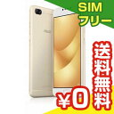SIMフリー ASUS Zenfone4 Max Pro Dual-SIM ZC554KL-GD32S4BKS サンライトゴールド【国内版 SIMフリー】[中古Aランク]【当社1ヶ月間保証】 スマホ 中古 本体 送料無料【中古】 【 中古スマホとタブレット販売のイオシス 】