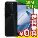 SIMフリー ASUS Zenfone4 Dual-SIM ZE554KL-BK64S6 64GB RAM6GB Midnight Black【国内版SIMフリー】[中古Bランク]【当社1ヶ月間保証】 スマホ 中古 本体 送料無料【中古】 【 中古スマホとタブレット販売のイオシス 】