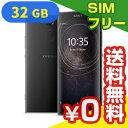 SIMフリー 未使用 Sony Xperia XA2 Dual H4133 [Black 32GB 海外版 SIMフリー]【当社6ヶ月保証】 スマホ 中古 本体 送料無料【中古】 【 中古スマホとタブレット販売のイオシス 】