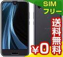 SIMフリー 未使用 AQUOS R compact SH-M06 Silver Black【当社6ヶ月保証】 スマホ 中古 本体 送料無料【中古】 【 中古スマホとタブレット販売のイオシス 】