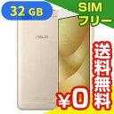 SIMフリー 未使用 ASUS Zenfone4 Max Dual-SIM ZC520KL-GD32S3 32GB Gold【国内版 SIMフリー】【当社6ヶ月保証】 スマホ 中古 本体 送料無料【中古】 【 中古スマホとタブレット販売のイオシス 】