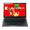 中古パソコン 【Refreshed PC】 dynabook R732/F PR732FAARRBA51 中古ノートパソコン Core i5 13.3インチ 送料無料 当社3ヶ月間保証 B5 【 中古スマホとタブレット販売のイオシス 】