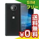 SIMフリー Microsoft Lumia 950 XL RM-1085 32GB Black 【海外版 SIMフリー】[中古Cランク]【当社1ヶ月間保証】 スマホ 中古 本体 送料無料【中古】 【 中古スマホとタブレット販売のイオシス 】