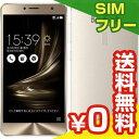 SIMフリー ASUS ZenFone3 Deluxe Dual SIM ZS550KL 64GB Silver【国内版 SIMフリー】[中古Aランク]【当社1ヶ月間保証】 スマホ 中古 本体 送料無料【中古】 【 中古スマホとタブレット販売のイオシス 】