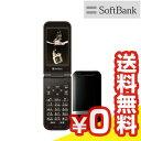 ╟Єеэер SoftBank 202SH for Biz е╓еще├еп[├ц╕┼Bещеєеп]б┌┼Ў╝╥1еЎ╖ю┤╓╩▌╛┌б█ емеще▒б╝ ├ц╕┼ ╦▄┬╬ ╖╚┬╙┼┼╧├ ┴ў╬┴╠╡╬┴б┌├ц╕┼б█ б┌ ├ц╕┼е╣е▐е█д╚е┐е╓еье├е╚╚╬╟фд╬едеке╖е╣ б█