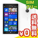 SIMフリー Nokia Lumia 1520 32GB White【海外版 SIMフリー】[中古Aランク]【当社1ヶ月間保証】 スマホ 中古 本体 送料無料【中古】 【 中古スマホとタブレット販売のイオシス 】