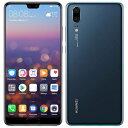 SIMフリー 未使用 Huawei P20 EML-L29 Midnight Blue 【国内版 SIMフリー】【当社6ヶ月保証】 スマホ 中古 本体 送料無料【中古】 【 中古スマホとタブレット販売のイオシス 】