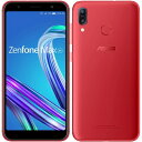 ASUS Zenfone Max M1 Dual-SIM ZB555KL-RD32S3 32GB ルビーレッド【国内版 SIMフリー】 ASUS 当社3ヶ月間保証 中古 【 中古スマホとタブレット販売のイオシス 】