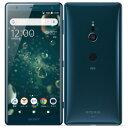 【SIMロック解除済】au Sony Xperia XZ2 SOV37 Deep Green SONY 当社3ヶ月間保証 中古 【 中古スマホとタブレット販売のイオシス 】
