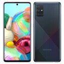 SIMフリー 未使用 Samsung Galaxy A71 ...