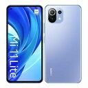 Xiaomi Mi11 Lite 4G Bubblegum Blue【RAM6GB/ROM128GB 海外版SIMフリー】 Xiaomi (小米) 当社6ヶ月保証 未使用 【 中古スマホとタブレット販売のイオシス 】