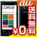 白ロム au Windows Phone IS12T BLACK[中古Bランク]【当社1ヶ月間保証】 スマホ 中古 本体 送料無料【中古】 【 中古スマホとタブレット販売のイオシス 】