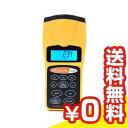 【送料無料】当社1週間保証[新品]■CYBER PARK Limited 超音波距離測定器 電子メジャー CP-3007 【 パソコン&白ロムのイオシス 】
